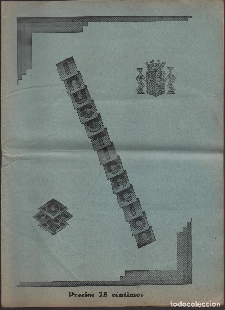 INVESTIGACION,VIGILANCIA Y SEGURID- MADRID,30,NOVIEB1933, REPUBLICA-AÑO III-Nº 82,COMPLETO, VER FOTO (Militar - Guerra Civil Española)