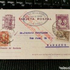 Militaria: CÓRDOBA 1938 GUERRA CIVIL.. Lote 172310924