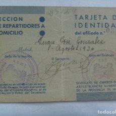 Militaria: GUERRA CIVIL : CARNET DE AFILIADO SECCION REPARTIDORES. MADRID AGOSTO 1936. CUÑO UGT - HOZ MATILLO. Lote 172740165