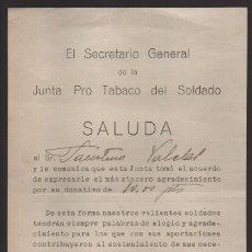 Militaria: SEVILLA, JUNTA PRO TABACO DEL SOLDADO, DONATIVO 10 PTAS, VER FOTO. Lote 172791329