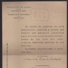 Militaria: SEVILLA,DONATIVO,- 1 PTA, ASOCIACION DE DAMAS, MEJORAMIENTO MORAL Y MATERIAL CLASE OBRERA, VER FOTO. Lote 172791979