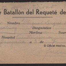 Militaria: TERCER BATALLON DEL REQUETE DEL SUR, PARTE MEDICO, VER FOTO. Lote 173894229
