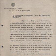 Militaria: BOLSA MUNICIPAL DE TRABAJO, AZUCARERA IBERICA DEL GUADALQUIVIR, REPUBLICA, VER FOTO, VER FOTO. Lote 173957134