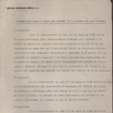 Militaria: PRESUPUESTO, AZUCARERA IBERICA DEL GUADALQUIVIR, REPUBLICA, VER FOTO, VER FOTO. Lote 173957263