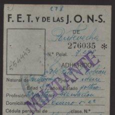 Militaria: PONTEVEDRA.- CARNET PROVISIONAL,. F.E.T. J.O.N.S. VER FOTOS. Lote 174102569