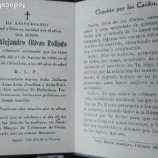 Militaria: RECORDATORIO CAÍDO POR DIOS Y POR ESPAÑA ALEJANDRO OLIVA. CHINCHÓN COLMENAR DE OREJA MADRID. Lote 174513765