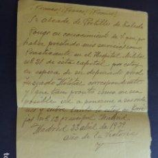 Militaria: PORTILLO TOLEDO GUERRA CIVIL 23 DE ABRIL 1939 CARTA AL ALCALDE DEPURACION PRACTICANTE HOSPITAL MILIT. Lote 174550470