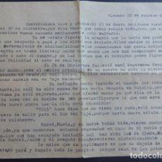 Militaria: MADRID 1938 GUERRA CIVIL CARTA PENURIAS GUERRA REQUISA DE COLCHONES SUPLICA A MIAJA DESAPARECIDO ETC. Lote 174551505
