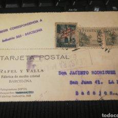 Militaria: TARJETA POSTAL. CENSURA MILITAR. 1939 ULTIMO DIA DE LA GUERRA CIVIL.. Lote 175150102