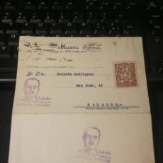 Militaria: LA CERAMICA DE SAN JUAN. SAN JUAN DE AZNALFARACHE. SEVILLA 1939.. Lote 175150770