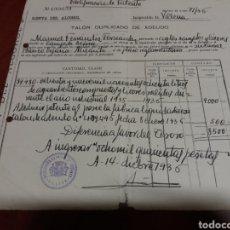Militaria: INCAUTACIÓN UGT , GUERRA CIVIL DICIEMBRE 1936. Lote 175715104