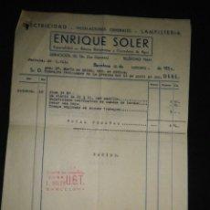 Militaria: FACTURA ELECTRICIDAD SOLER ZARAGOZA 1936 INCAUTADA UGT. Lote 175932064