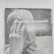 Militaria: GUERRA , FALANGE : EN ESTE MOMENTO, SAMUEL ROS. VERTICE, 1938. Lote 176562932