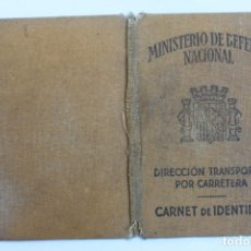 Militaria: CARNET MINISTERIO DE DEFENSA NACIONAL REPUBLICANA GUERRA CIVIL. Lote 176998958
