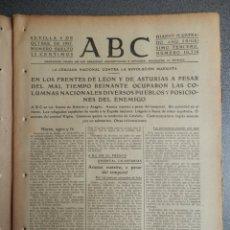 Militaria: PERIÓDICO GUERRA CIVIL AVANCES LEÓN ASTURIAS SABIÑANIGO - PORTADA HITLER Y MUSSOLINI 5/10/1937. Lote 177646762