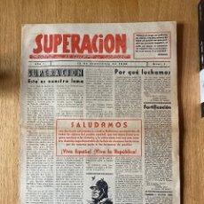 Militaria: SUPERACIÓN. ÓRGANO DEL XX CUERPO DE EJÉRCITO . 1938. Nº1. VALENCIA GUERRA CIVIL. Lote 178354716