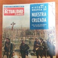 Militaria: LA ACTUALIDAD ESPAÑOLA 1961, EN EL XXV ANIVERSARIO DEL ALZAMIENTO.. Lote 178396862