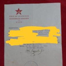 Militaria: CARTA JS UNIÓ DE JOVENTUTS SOCIALISTES DE CATALUNYA REUS. UNION JUVENTUDES SOCIALISTAS CATALUÑA. Lote 179045377