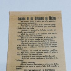 Militaria: HOJA VOLANDERA DE PROPAGANDA REPUBLICANA, PLENA GUERRA CIVIL, DIRIGIDAS A LOS SOLDADOS DE LAS DIVISI. Lote 180076028