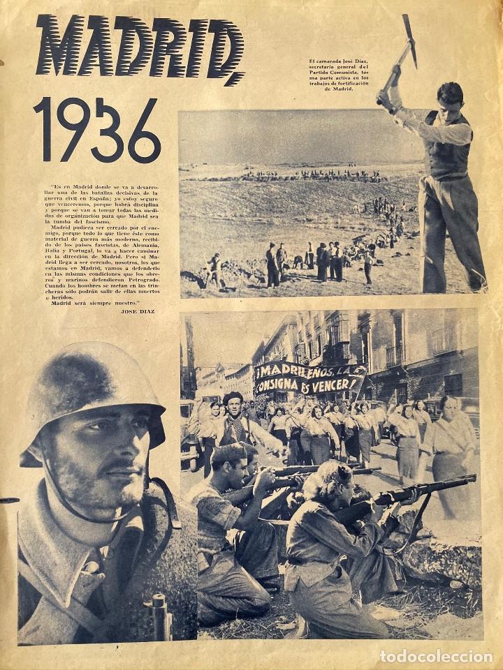 Militaria: Mundo obrero, número extraordinario de 1937 Dedicado al aniversario de la URSS, guerra civil - Foto 8 - 180180183