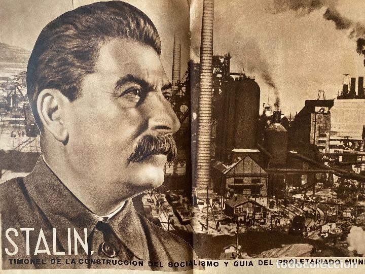 Militaria: Mundo obrero, número extraordinario de 1937 Dedicado al aniversario de la URSS, guerra civil - Foto 9 - 180180183