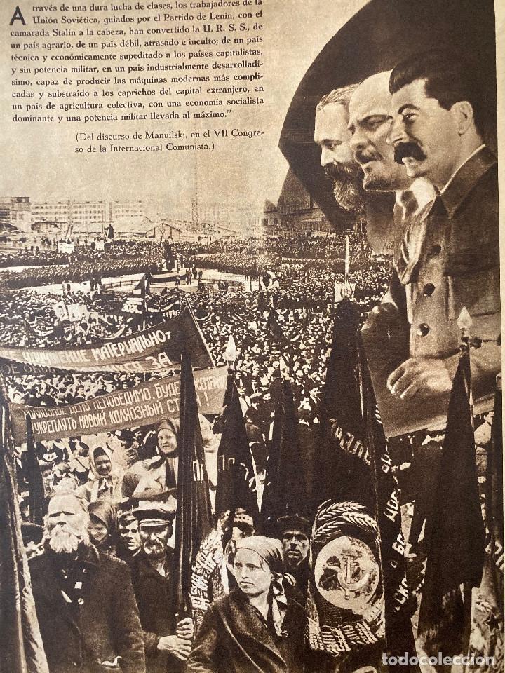 Militaria: Mundo obrero, número extraordinario de 1937 Dedicado al aniversario de la URSS, guerra civil - Foto 11 - 180180183