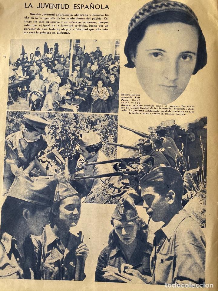 Militaria: Mundo obrero, número extraordinario de 1937 Dedicado al aniversario de la URSS, guerra civil - Foto 14 - 180180183