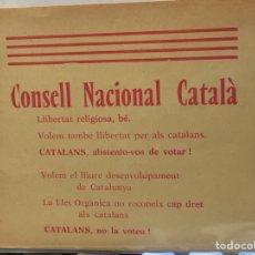 Militaria: CONSEJO CATALÁN CONSELL CATALÁN OCTAVILLA POLÍTICA. Lote 180228798