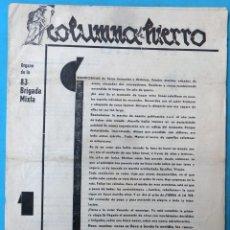 Militaria: REVISTA GUERRA CIVIL, COLUMNA DE HIERRO, 83 BRIGADA MIXTA , VINAROZ , 1937 , VER FOTOS, ORIGINAL. Lote 182020653
