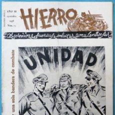 Militaria: REVISTA GUERRA CIVIL, HIERRO, ZONA CENTRAL SUR , Nº 73 , 1938 , VER FOTOS, ORIGINAL. Lote 182022371