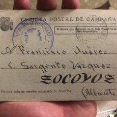Militaria: TARJETA DE CAMPAÑA A UN SOLDADO EN LA COMPAÑÍA DIVISIONARIA DE TRANSMISIONES - 1937 - VER Y LEER. Lote 182050096