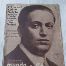 Militaria: ASESINATO DE CALVO SOTELO. (JULIO 1936). LEER DESCRIPCIÓN. Lote 182134032