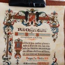Militaria: CARTEL DE LA GUERRA CIVIL ESPAÑOLA. Lote 182501278