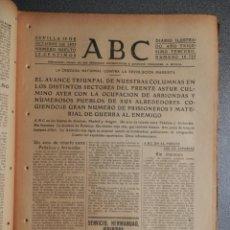 Militaria: TOMA DE ARRIONDAS PEÑALAZA ASTURIAS - BATALLA FRENTE SABIÑANIGO PERIÓDICO GUERRA CIVIL 15/10/1937. Lote 183622616