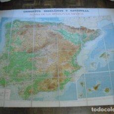 Militaria: MAPA DE ESPAÑA DEL EJERCITO REPUBLICANO ENTELADO E 1: 1.000.000. Lote 184624896