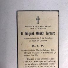 Militaria: JALANCE (VALENCIA) GUERRA CIVIL. ESQUELA RECORDATORIO: ASESINADO EL 5 DE OCTUBRE DE 1936. Lote 184889483