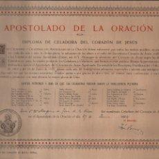 Militaria: DIPLOMA CELADORA CORAZON DE JESUS, SRA. MARQUESA DE TORRES DE PRESA? VER FOTO. Lote 186053117