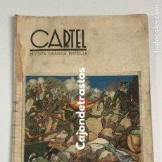 Militaria: CARTEL REVISTA GRÁFICA POPULAR - VIGO AÑO II, NÚM. 19, 1938 - GUERRA CIVIL - FALANGE. Lote 187412053