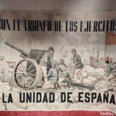 Militaria: LAMINA UNIDAD DE ESPAÑA. Lote 189753823