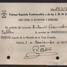 Militaria: MADRID, J. C. RECOMPENSAS Y DISTINCIONES, 25 PTAS, IMPORTE MEDALLA VIEJA GUARDIA, VER FOTO. Lote 192619086