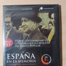 Militaria: DVD 15 ESPAÑA EN LA MEMORIA. NUEVO Y PRECINTADO. Lote 193378838