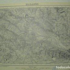 Militaria: MAPA DE MALAGON 1:50000 SELLO DEL CUARTEL GENERAL DEL GENERALÍSIMO. Lote 51486746