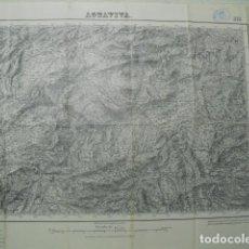 Militaria: MAPA DE AGUAVIVA DEL EJERCITO NACIONAL E 1:50000 SELLO DEL CUARTEL GENERAL DEL GENERALÍSIMO. Lote 194561137