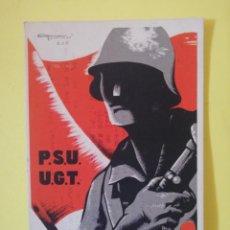 Militaria: TARJETA CAMPAÑA CATALUÑA 1938 SÍA EJÉRCITO . Lote 194668205
