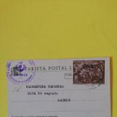 Militaria: TARJETA CAMPAÑA ALMADEN 1938 EJÉRCITO SANIDAD . Lote 194668800