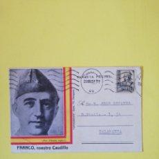 Militaria: TARJETA POSTAL FRANCO 1937 DE ZARAGOZA A SALAMANCA . Lote 194669522