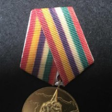 Militaria: CONMEMORACIÓN BRIGADAS INTERNACIONALES . Lote 194922313