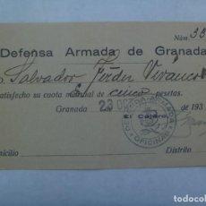 Militaria: GUERRA CIVIL - MILICIAS DE GRANADA : RECIBO DE CUOTA DE DEFENSA ARMADA DE GRANADA. 1936. Lote 195047162