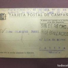 Militaria: TARJETA POSTAL DE CAMPAÑA, ESTADO MAYOR, FRENTE DE EXTREMADURA, JULIO 1938.. Lote 195191760