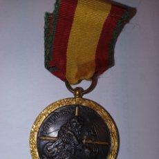 Militaria: MEDALLA DE LA CAMPAÑA DE ESPAÑA PARA LA LEGION CONDOR. Lote 195366277